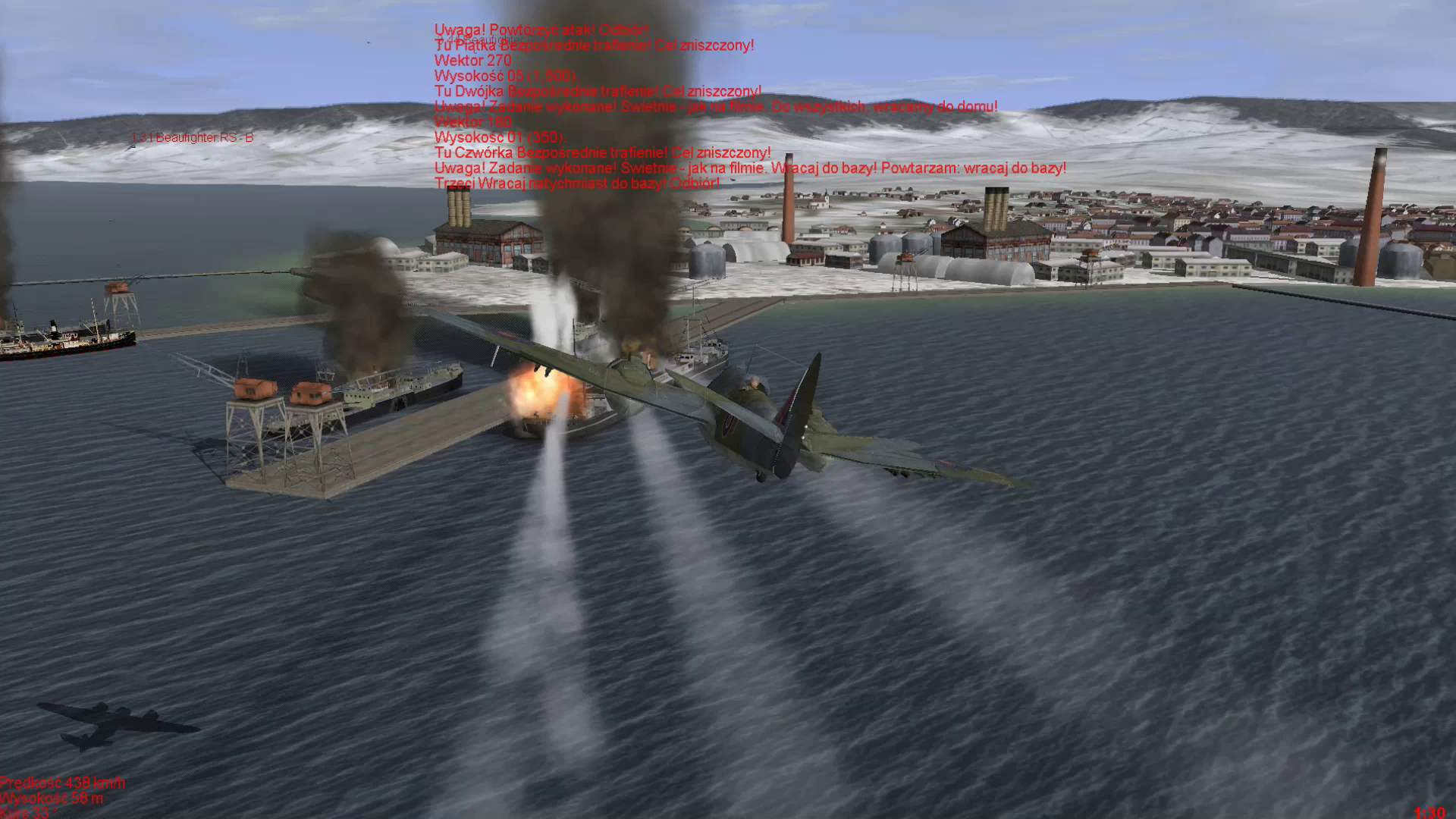 Bristol Beaufighter versus Shpis
